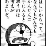 gazou_0108