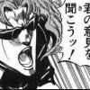 【リアイベ】おまいら「スターオーシャンフェス星海祭」行くの?←今回逃したら生きてる内に二度と行けない可能性が高い!!!
