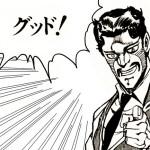 マジかよ!?デイリーミッションでストーンを2倍もらえる裏技が発見される!