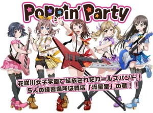 poppinparty