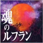 【画像あり】10月27日は市ヶ谷有咲のハッピーバースデー!! ←気になるガルパメンバーからのお祝いメッセージはコチラwwwwwww