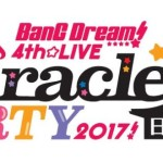 4th_Live_logo