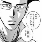 【悲報】久々にパワー系クラブがキタ━━━━(゚∀゚)━━━━!!←クラッシュアイスクラブ「フェードしますwww」