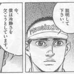 【悲報】リセマラ、ストレングス勢死亡!!!メンテ後コントロールが調整されJIでもズレてしまうように!!!