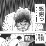 【不仲説】美奈子もうみみも好きなんだが、この二人微妙に相性悪いような気がしないでもない