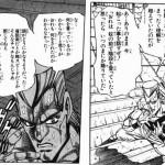 【画像あり】衝撃の事実!!!ミリシタが実はスプラトゥーンであったことが判明!!!!!