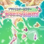 『プラチナスターシアター ~Growing Storm!~』シルエット