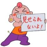 【イベント】HANABI団イベントは明日の15時から!ブログを見ても何も伝わってこないぞwww