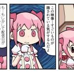 【絶対違うw】PVに隠された配信日の暗号はコレだ!!!←(; ・`д・´) ナ、ナンダッテー!! (`・д´・ ;)