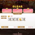 【衝撃】ユーザーさんが五万円課金して得た戦利品をご覧ください←うわぁああ・・・