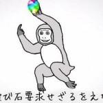 【侘び石】ユーザーさん激怒!www今回の騒動で運営の対応が悪いのはなぜなんだ?www
