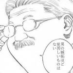 【疑問】マギウスでのみふゆって重要なポジションじゃね?wwww