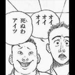 【画像あり】マギレコアニメ化に興奮してアルまどガチャをぶん回した結果……←オイオイオイ 死ぬわアイツwwwwww