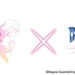 【朗報・画像あり】PC版マギレコ、DMMランキング上位でなかなか好調の模様←まるで人気ゲームみたいだぁ