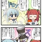 【画像あり】誰か私にもお弁当を作ってください・・・もうコンビニのお弁当は飽きました←好きな魔法少女になりきって作るんだ!
