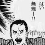 【悲報】アナザーエデンさん、終末感が漂ってしまう・・・←終わりの始まり\(^o^)/