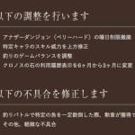 スクリーンショット 2017-09-13 14.24.38