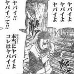 【草】アナデン痴女多すぎ問題浮上www「トゥーヴァって下着がデフォなの?」「ミグランス騎士は淑女の集まりなのになw」