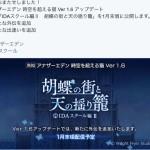 【朗報】ユーザー的CCオススメキャラが判明!!!!←これは必見wwwwwwwwwwww
