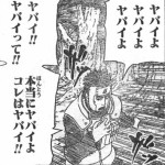 【評価】配布の姫!エイミがぶっ壊れだと話題!www「ブラストヘブンとハリケーン、どっちの方がいいんだ?」
