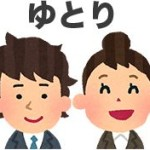 icon_yutori