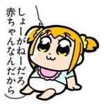 【朗報】アナデン広告のキャラ、AS化される説wwwwwwwww←これマジ????