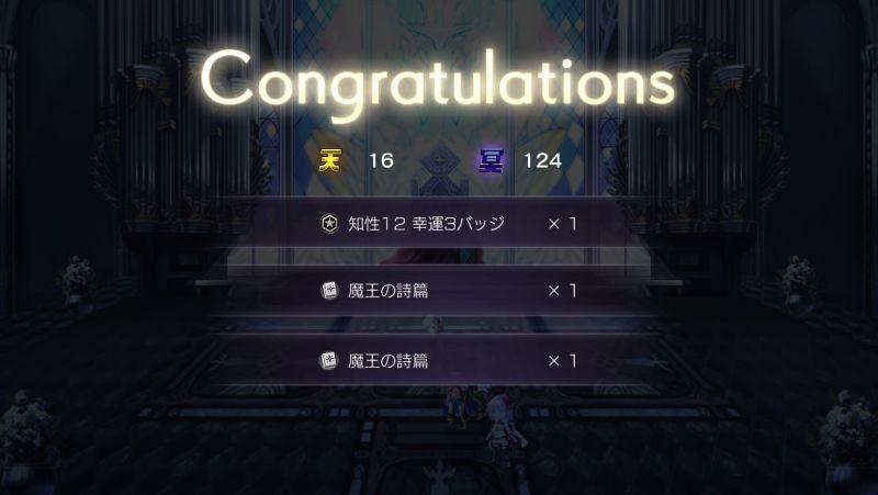 X3doqPJ