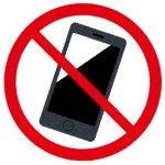 kinshi_smartphone