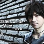 news_large_konomitakeshi_kuro