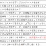 【画像あり】生放送で発表されたβテストから調整されたカードを公式がまとめてくれたぞ!!!