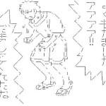 【画像あり】5月27日はドラゴンクエストの日!!←これを記念してDQRも全カードパックプレゼントキタ―――(゚∀゚)―――― !!