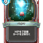 【画像あり】テリー新カード「ボーンファイター」が完全なぶっ壊れだと話題に…←これにはユーザーも唖然wwwwwwwww