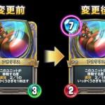 【悲報】現在英雄カードの中で一番使われていないカードが明らかになってしまうwwww←悲しいなぁ…w
