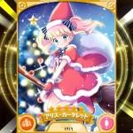 【評価】しかしクリスマスアリスが滅茶苦茶強いな!やはり魔法使い1強になりそうだな!←ワンパンもありえるから壁役も必要やでw