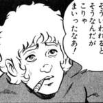 【甘え】日本が特性これだけ優遇されてるんだから詰んだと言ってる奴は頭使ってプレイしろよなwww