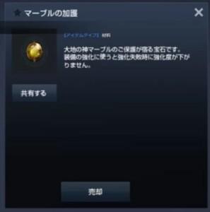 uploaded