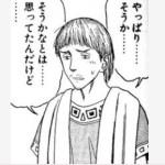 【朗報】アオイちゃんまさかのクラバト人権化キタ━━━━(゚∀゚)━━━━!!