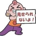 【朗報】専用モニカさん、ぶっ壊れの予感wwwwwwwwwwww←これマジ???????????