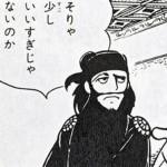 【悲報】プリーナ民さん、どうしても勝てない相手をクズ呼ばわりしてしまう