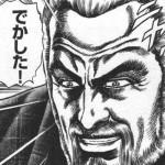 【エロ中尉】ユーザーさん、高シコリティのカオリを描き上げるwwww←ありがとうございまぁす!wwww