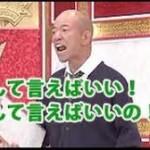 【草】「プリコネって面白いの?」→友人にこう尋ねられたら何て言い返せばいいんだ!?wwwwww