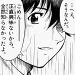 【歓喜】水マホ(実質)無料配布キタ━━━(゚∀゚)━━━!!w←…すまんwwww嬉しくないwwwww