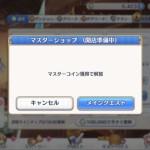 【画像あり】アキノさんすこすこセットが完成キタ―――(゚∀゚)――――!←えちえちなんだ・・・wwwwwww