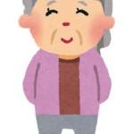 【老人向け】おまいら文句ばっかり言ってるけどかーちゃん(58歳)は楽しんでたぞ!←母ちゃんというより婆ちゃんじゃないかw