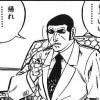 【速報】10月6日スタートのCBTの受付開始キタ━━━━(゚∀゚)━━━━!!ただし…