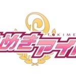 【動画あり】プロモーション映像が2本公開!!!先行で楽曲の視聴も可能!!!