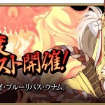 banner_100521346