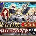banner_100932865