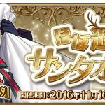 banner_1009527451