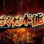 【Fate/GO】攻略まとめ速報